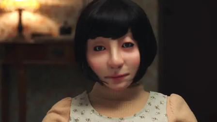 夜晚三点半:几分钟带你看完韩国恐怖电影《怪奇宅》