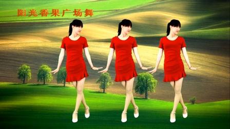 韩宝仪老歌广场舞《你潇洒我漂亮》歌甜舞美,好听更好看