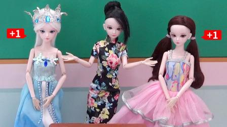 冰公主和文茜竞选班长谁能赢?