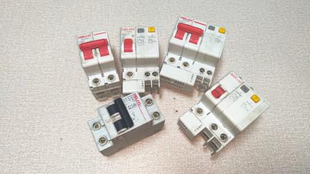 电工知识:为什么人触电了,漏电开关却没跳闸?电工为你分享原因过程