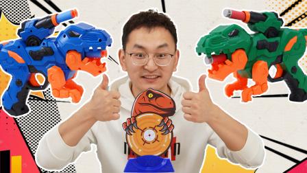 小志的霸王龙软弹枪可以精准射击恐龙靶子