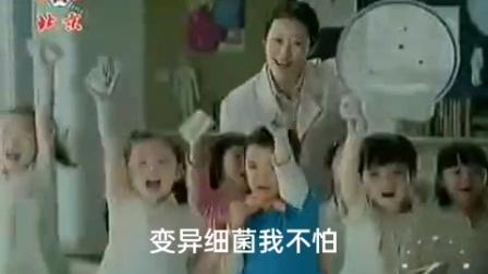 2006年舒肤佳香皂广告打预防针篇