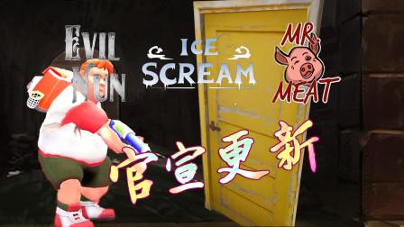 K社官宣老游戏更新,更多传说将揭晓,黄色房间能否打开