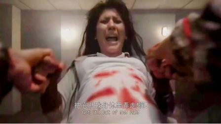 孕妇被宗教降灵,胎儿变成恐怖魔王!致命录像带2