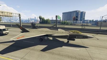 麟飞:歼20战斗机在城市公路上起飞精彩瞬间