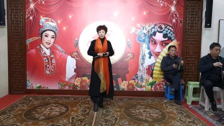 豫剧《红楼梦》想当初妹妹初到我家来——段翠芝