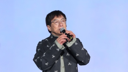 众星出席成龙国际动作电影周 肖战和成龙同台献唱