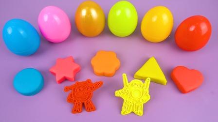 彩泥玩具 超级飞侠惊喜蛋和不同彩泥形状
