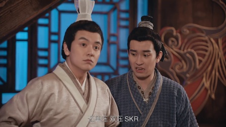 仙剑客栈:老王老刘