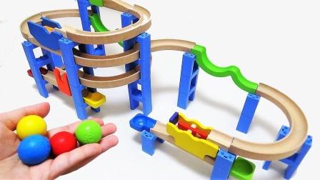 酷!6颗彩色弹珠放进积木轨道,工程车能接住几个呢?