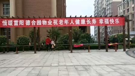 抬花轿::夏津县德合圆好姐妹舞队演::同恩上传::2021.10.17