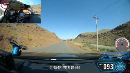 领克06测评后续篇-0991车评中心
