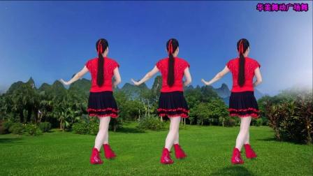 广场舞《乌苏里船歌》背面演示,大众舞步简单易学