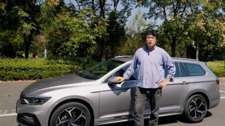 轿车舒适度+SUV装载能力?体验大众进口汽车新蔚揽旅行轿车