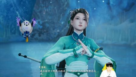 【小宇】仙剑奇侠传7 故事流程解说11期