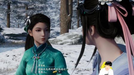 【小宇】仙剑奇侠传7 故事流程解说12期