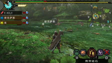 木子小驴解说《PSP怪物猎人3》狩猎一头青熊兽实况攻略第六期