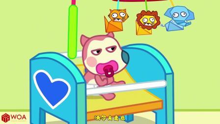 儿童卡通动画:爸爸听着歌睡着了,沃尔夫和露西玩累了