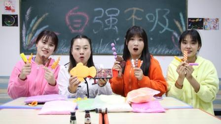 师生一起玩过家家游戏,学生做出各种烧烤食材,看着真有食欲