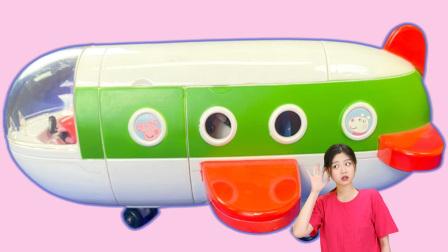 小猪佩奇佩奇的巨型载人飞机