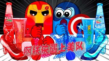 Among Us:钢铁侠和美队比赛吃东西,没成想遇上了灭霸!
