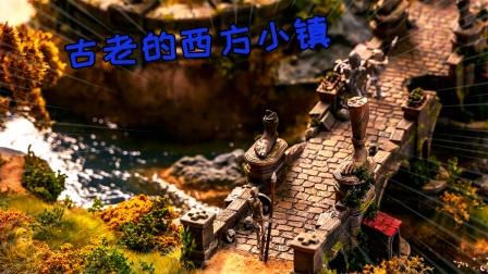 模型:古老的西方小镇,原来有一段这样的经历!