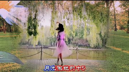《仙女湖》歌词+伴舞
