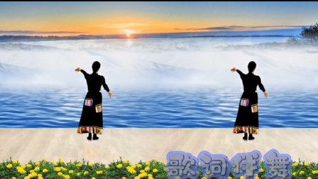 《风中的母亲》歌词+伴舞