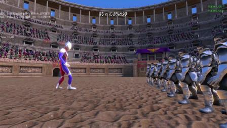 史诗战争模拟器:一名迪迦奥特曼VS一百名恶魔,结果会如何呢?