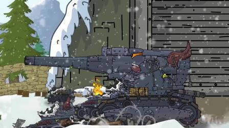 坦克世界动画,特别篇第二弹,巨大的铁疙瘩
