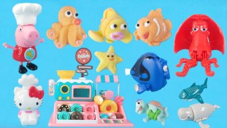 佩奇和凯蒂猫的创意糖果店,海底总动员来制作海龟章鱼海星