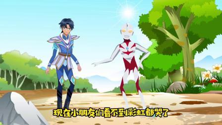 斗罗剧场:小舞生气推倒了彩虹仙子的天柱