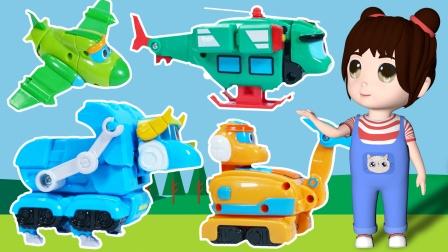 乐乐拆箱:帮帮龙的变形恐龙玩具