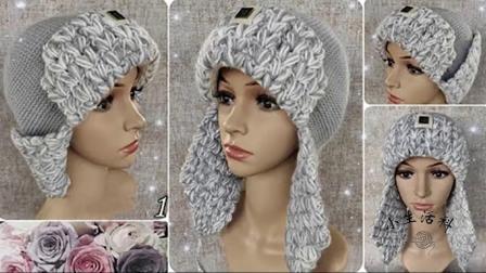 时尚女帽的设计和钩织第1部分,温暖漂亮,适合任何尺寸