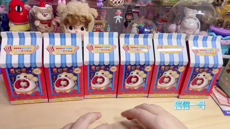 19八3小牙弟宅宅零食屋新品盲盒潮玩玩具开箱