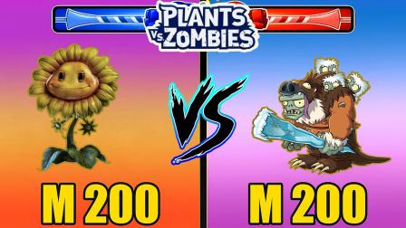 植物大战僵尸花园战争:向日葵太阳之力无敌镭射光波,僵尸的大炮也挺厉害的