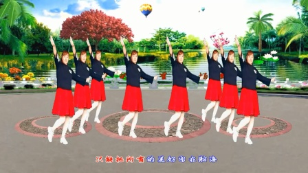 梦中的流星广场舞《如果爱还在》健身弹跳舞
