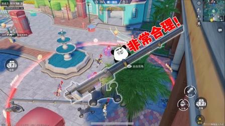 老撕鸡躲猫猫:椰子树上有个摄像机,敌人表示非常的合理!