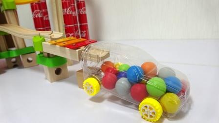 酷!20颗弹珠放入积木轨道,工程车能接住几颗呢?