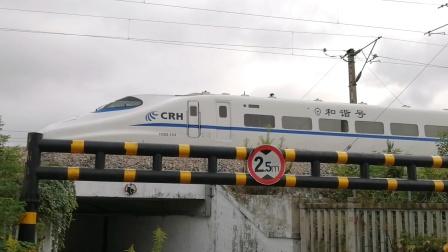 【宁启线】国庆加班车C9716/7次(南通→南京)南通动车所CRH2B-2114担当