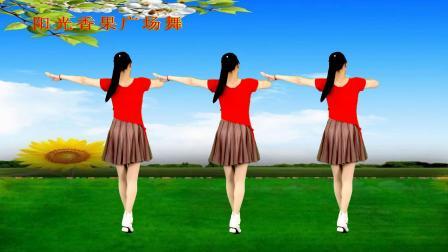背面带你跳《拉手手亲口口》王二妮深情对唱,32步好听更好看