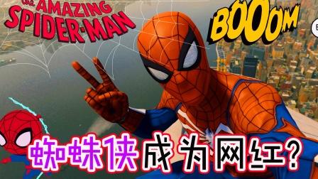 漫威假如系列:当蜘蛛侠当上明星?竟被利欲熏心?