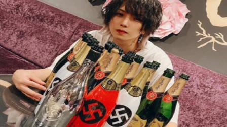 日本惊现纳粹主题酒吧,遭强烈反对后道歉,称对这段历史一无所知