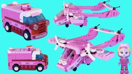 宇宙护卫队彩虹救援机甲玩具