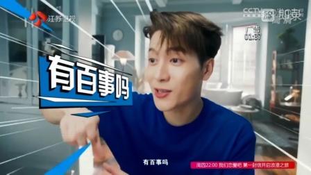 2021年9月底江苏卫视广告