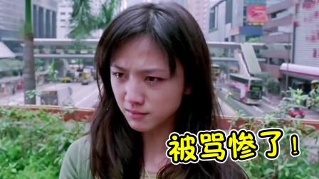 《曾经我也想过一了百了》 中文原唱是汤唯?第一个翻唱却被骂惨