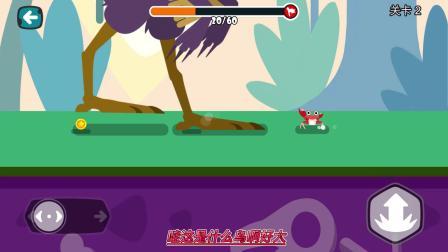 趣味小游戏:螃蟹为了躲避被踩选择跳跃起来