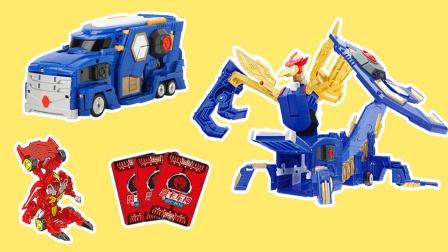 炫酷!盟卡车神天凰巨兽究竟要怎么变出汽车形态呢?