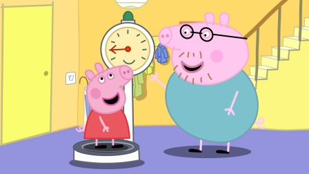 小猪佩奇和猪爸爸称体重
