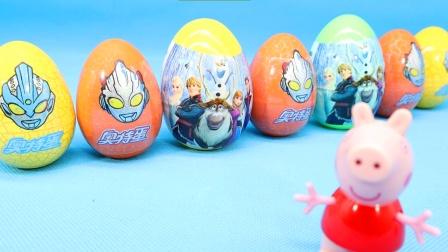 奇趣蛋盲盒:冰雪奇缘和奥特曼神秘玩具蛋